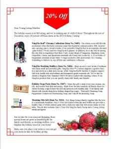 2014 Holiday Catalog Sale